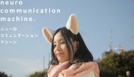 necomimi official ad